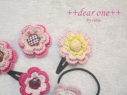 お花のモチーフ150713_5
