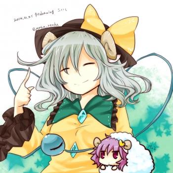 1H_sheepKomeiji.jpg
