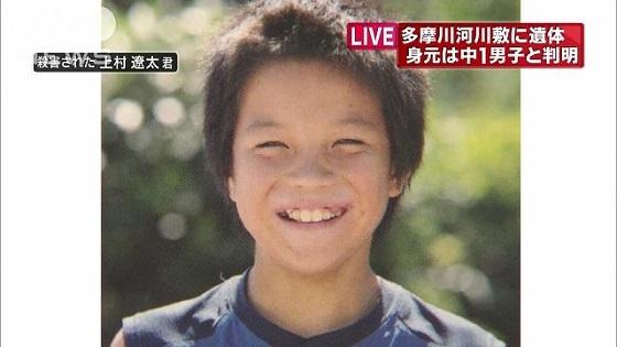 川崎市の多摩川の河川敷で首などに多数の傷がある全裸の少年の遺体が見つかった事件で、遺体の身元が近くに住む中学1年の13歳の男子生徒と判明しました