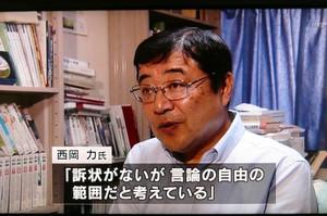 TBS【News23】(1月9日)