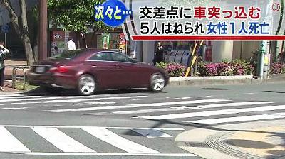スクランブル交差点に車が突っ込み逃走 5人死傷!テレビ朝日「中国国籍のユ・ジン容疑者(32)」