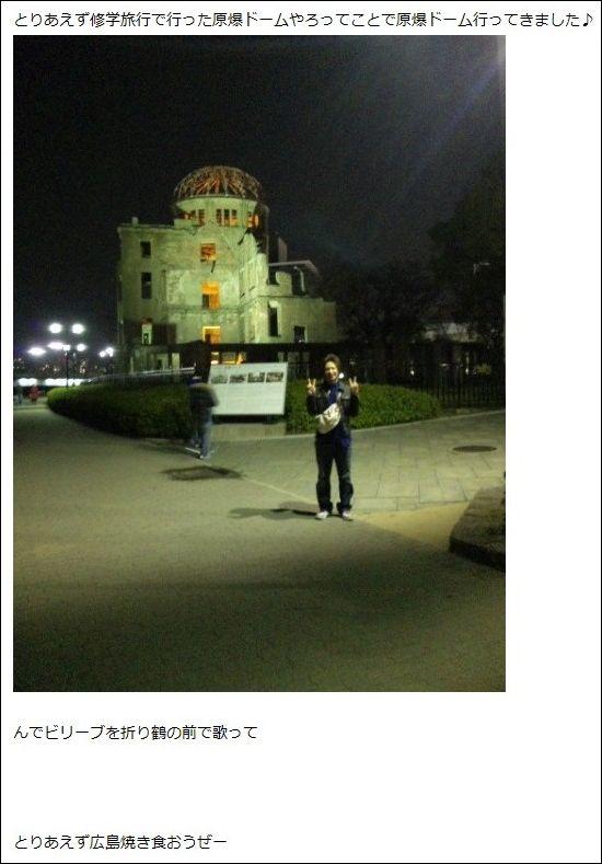 原爆ドームの前で、両手でVサインをして記念撮影し、ブログには「広島焼き」について言及しているのだから、「はまやねん」こと浜根亮太の揶揄(嘲り)は、かなり悪質だ!