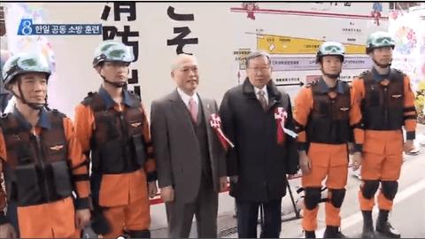 【韓国の反応】東京消防庁の新年出征式で舛添知事が韓国語で挨拶「カムサハムニダ」