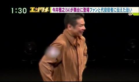 テレビ朝日「ワイド!スクランブル」で「日の丸」に謎のボカシ処理