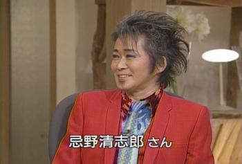 忌野清志郎は、あの超反日キャスターの筑紫哲也と非常に仲が良く、TBS『筑紫哲也 NEWS23』に何度もゲスト出演している。