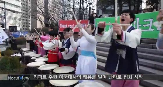 さらに、韓国人キリスト教団体は、米大使回復を願い、太鼓パフォーマンスとバレエもしたという。