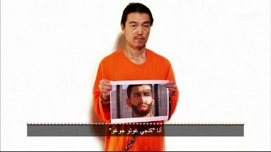 後藤さんとみられる画像に付いた音声は「最後のメッセージだ」として、残されたのは24時間だけとしている。