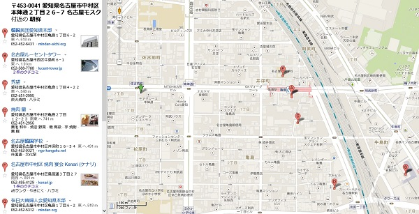 【ISIL】名古屋のモスクに脅迫電話「日本から出ていけ」 ⇒ 近くに韓国学校と在日民団本部があることが判明!!! あっ察し!!!