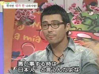 .韓国人は劣等民族\0.売春婦デモや海外で逮捕\韓国人看護師が台湾で「水澤真樹」と名乗り売春、荒稼ぎ\20121028083510742.jpg韓流スター「悪いことする時は日本人と言うんだよな、必ずね」