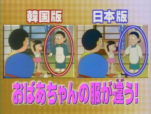 日本のアニメをパクった韓国アニメの「ドラえもん」