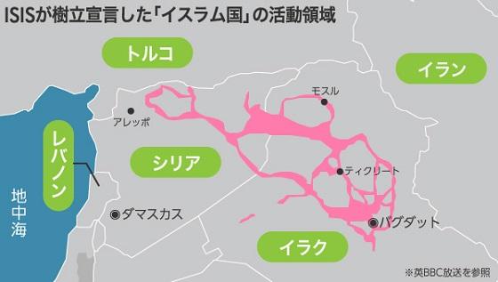 「イスラム国」の活動領域