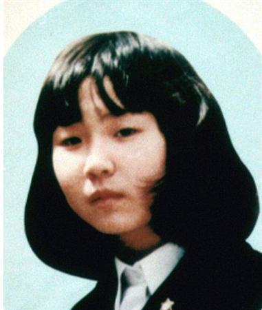 横田めぐみさん拉致事件