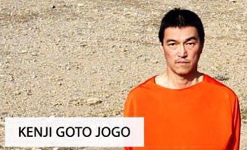 後藤健二 KENJI GOTO JOGO
