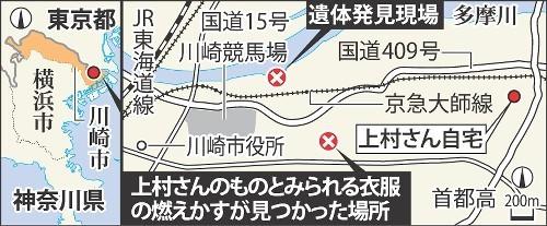遺体発見現場と上村さんのものとみられる衣服の燃えかすが見つかった場所