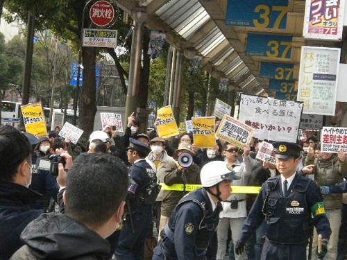 20150314反日を許すな!川崎デモ