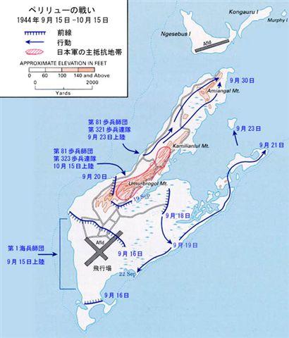 ペリリュー島には「オレンジビーチ」と呼ばれる海岸がありますが、ここで多くの米軍兵が戦死して、海岸が血の色に染まった事から、こう呼ばれるようになったとも言われています。