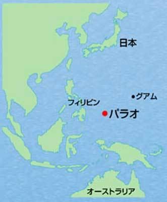 パラオは、日本軍にとってグアムやサイパンの後方支援基地として、日本の防衛上も重要な拠点だった。