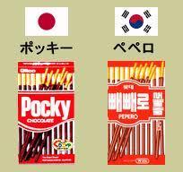 昔の江崎グリコ「ポッキー」(左)と、ロッテ「ぺペロ」(右)
