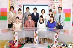 「めざましテレビ」(フジ系)は'94年4月から続く長寿番組
