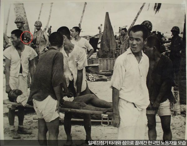 連行される韓国人の写真「タラワ島に強制連行の韓国人労働者」(国家記録院提供)にMP腕章の米兵