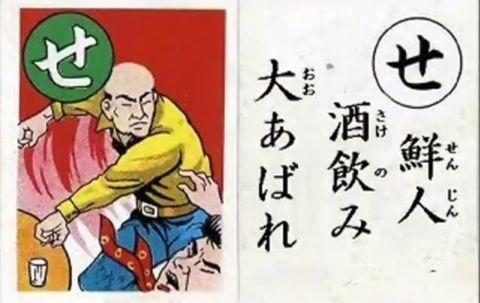 【2chの反応】【在日犯罪】成りすまし日本人の俳優・隆大介(張 明男)が台湾の入国審査で暴れて逮捕w 尚、本人は日本語で日本人だと主張していた模様
