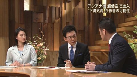 テロ朝「報道ステーション」【韓国アシアナ機事故】「日本全体の問題」 日本が悪い