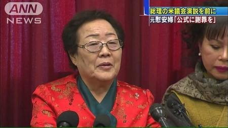 李容洙「英語も分からないまま台湾にある神風部隊に連行された。電気拷問まで受けた。」