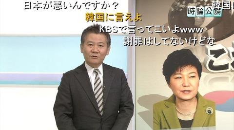 NHK時論公論が完全に韓国目線で日韓友好を日本に押し付けようとしてるぞ!キタ━━━━(゚∀゚)━━━━ !!平昌オリンピックとか東京オリンピックを日韓共同開催とかふざけんな