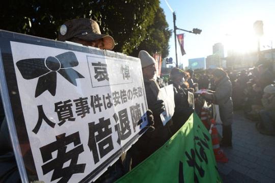 プラカード(手前)を持つ男性は「(後藤さん殺害は)安倍首相による未必の故意だ」と語った。=1日午後、永田町 写真:山本宏樹=