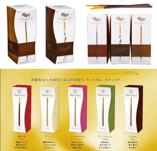 上が韓国ロッテの「ぺペロプレミア」。下が江崎グリコのポッキー高級版「バトンドール」。