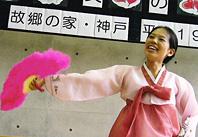 ここは2001年に神戸市長田区に誕生した「故郷の家・神戸」のページです