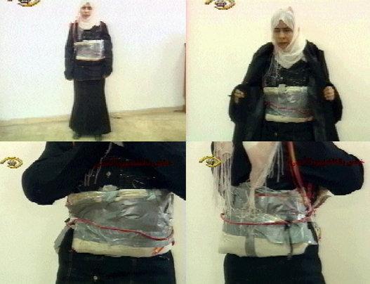 サジダ・アル・リシャウィ(ヨルダン政府に拘束されている大量殺人テロリスト)