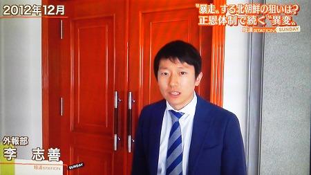 今日の「報道ステーションサンデー」にでていた李志善という外信部の記者の経歴が凄い。