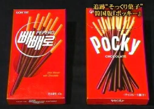 現在のロッテ「ぺペロ」(左)と、江崎グリコ「ポッキー」(右)