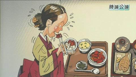 NHKの『時論公論』で、日韓文化の「違いを認識」するべきだと言ってる時に出したイラストが、日本人と韓国人が、ご飯を食べてる様子だったんだけど、韓国人が、ご飯茶わんを手に持って食べてた。 これ、日本と韓