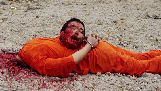 AoHfsPt.jpgKenji Goto Jogo has been killed by ISISイスラム国に捕まった後藤健二さんを殺害したとする動画が投稿.