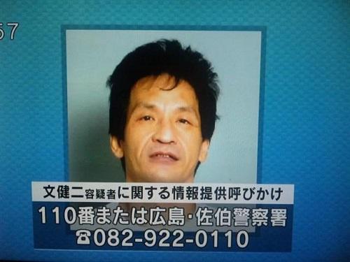 男が家宅捜索中に刃物振り回し、タクシー奪い逃走 山口・下関市