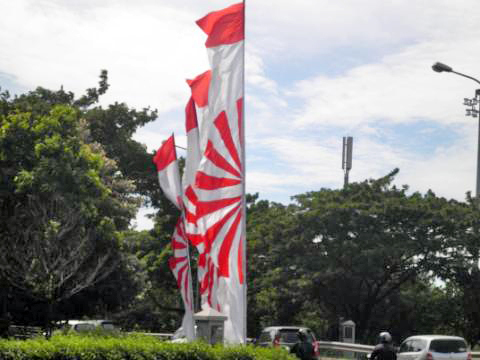 ジャカルタの旭日旗 旭日幟がアジア・アフリカ会議(バンドン会議)で翻った!インドネシアGJ!不参加の韓国は発狂か