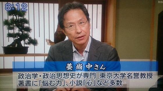 TBSサンモニで朝鮮人による日本国憲法特集