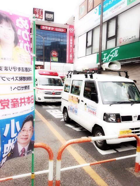 足立区の緊急車両スペースに共産党の選挙カーが駐車!救急車が来たが共産党の街宣車のため前に進めず。目撃者が「ここは緊急車両の場所です」と注意。共産党は「いつも、ここに停めているんだ!」と逆切れ!