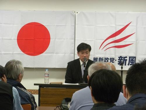 新風特別講演開演八木康洋氏(在特会新会長)「在特会新会長に聞く」