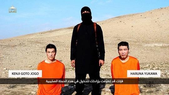 イスラム国(IS)、日本人人質2人の解放のため身代金2億ドル要求 湯川遥菜さん生存確認