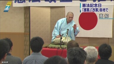 NHK,落語で憲法改正の必要性訴える