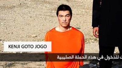 後藤健二は、反日カルト「日本基督教団」(西早稲田2-3-18)の信徒で、反日ニュース番組に映像を使われ、支那工作員の詐欺師アグネス・チャン(陳美齡)の友人だった!