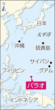 パラオ、サイパン、硫黄島、そして東京を結ぶ線をアメリカは、昭和天皇がいる帝都・東京を少しでも早く攻撃するための「裕仁(昭和天皇)ハイウェイ」と呼んでいた。