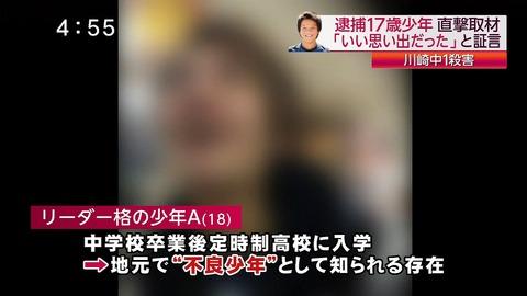 舟橋龍一の顔画像はやっぱりツイッターで最初から拡散されていた顔画像だったことがフジのニュースで確定