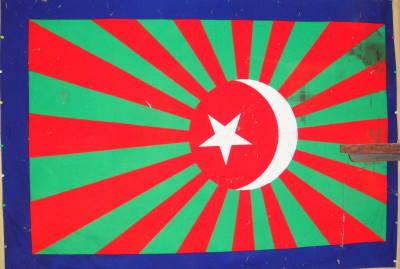 インドネシア独立軍の旗