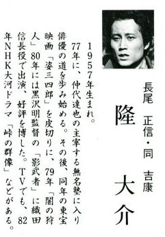 俳優・隆大介が台湾の入国審査で大暴れ!審査官に暴力、足を骨折させる 台湾メディア「この韓国人男性は酒に酔っていた」と報道…在日韓国人の張明男だと判明