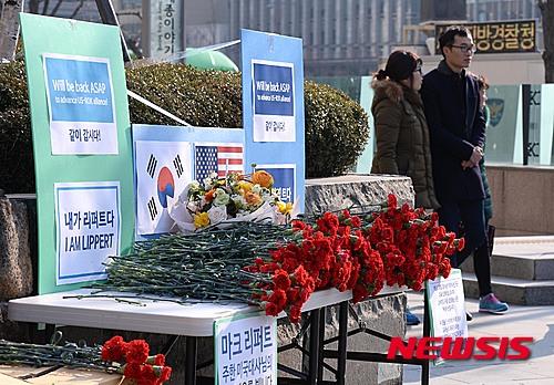 【駐韓米大使襲撃】まるで葬儀、死んでないのに献花「I AM LIPPERT」