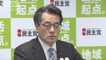 メルケル「和解」発言 民主・岡田氏は「紛れもない事実」と反論
